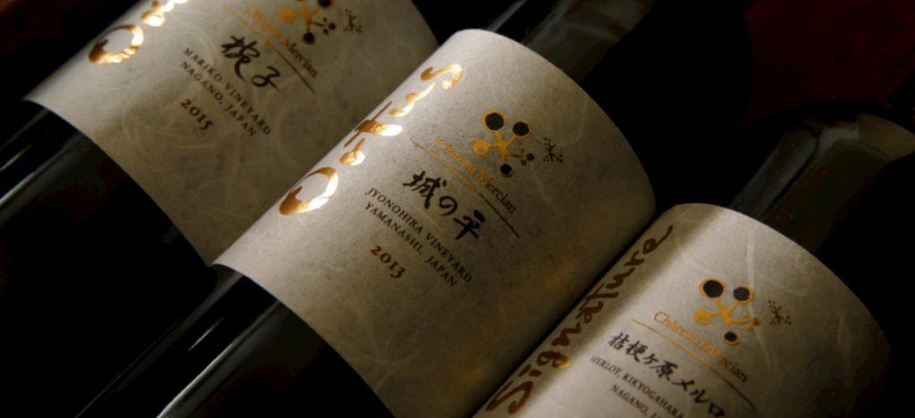 シャトーメルシャンおすすめワイン赤白6選!産地や歴史も解説【日本ワインのパイオニア】