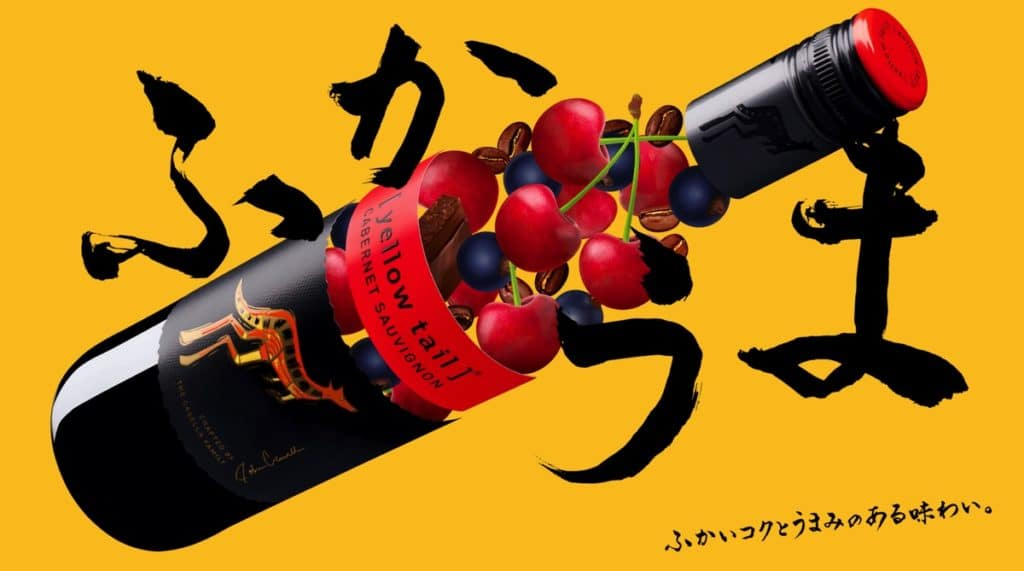 気軽で飲みやすい!イエローテイルの魅力とおすすめワイン9選