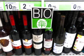 ソムリエがおすすめする「本当に美味しい」ビオワインとは?