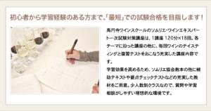 高円寺_試験対策
