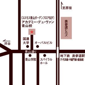 アカデミー・デュ・ヴァン青山校地図